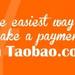 タオバオ仕入れの4つのポイント